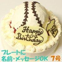 野球ボールケーキ7号フルーツ